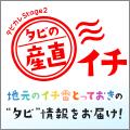 banner_120_120