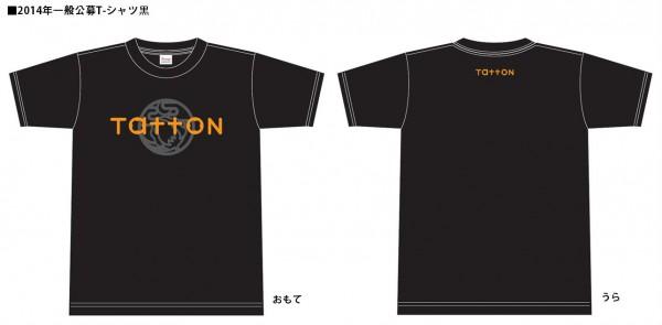 2014 T-shirt_B