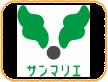 sunmarie-logo